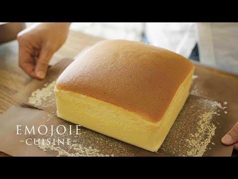 Taiwanese Castella Cake Recipe | Emojoie