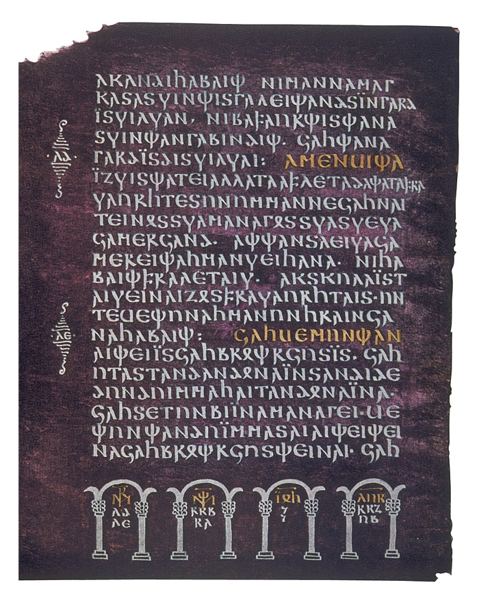 A page from Codex Argenteus
